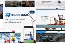 industrial v1.6.2